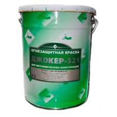 """Огнезащитная краска """"Джокер-521"""""""